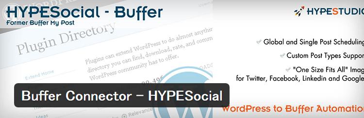 hype social buffer