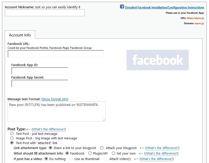 Facebook アカウントの追加