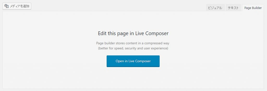 Open in Live Composer