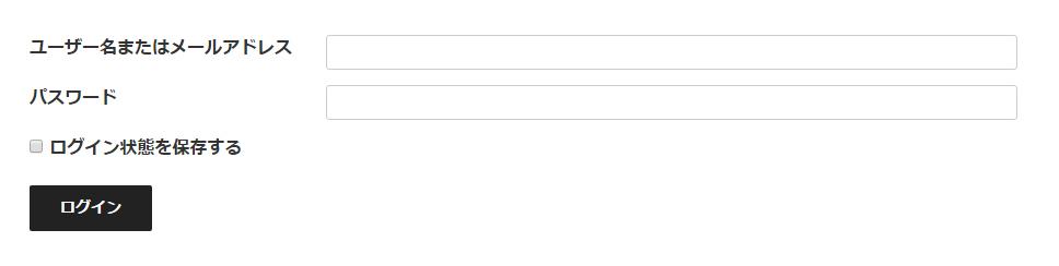 [wppb-login] ショートコード ログアウト中