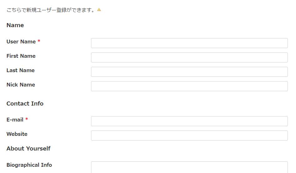[wppb-register] ショートコード 新規登録