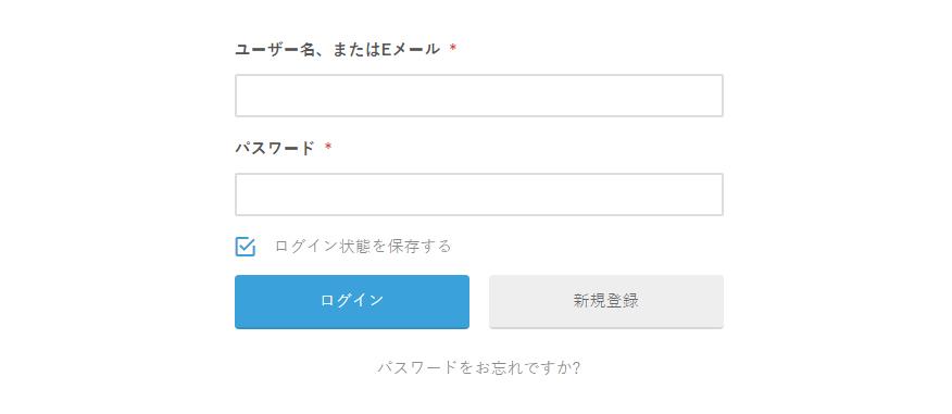 ultimate member フォーム Default Login ログインページ 実際の表示