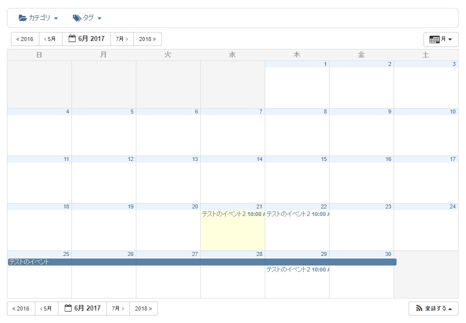 カレンダー 月