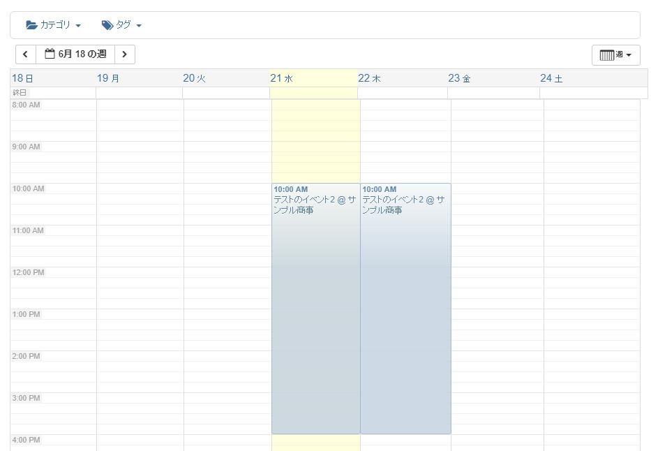 カレンダー 週