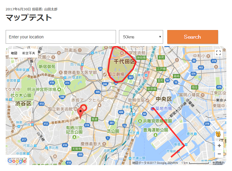 GoogleMapを表示