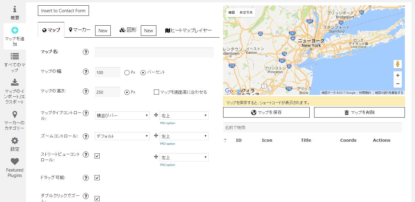 マップの新規追加