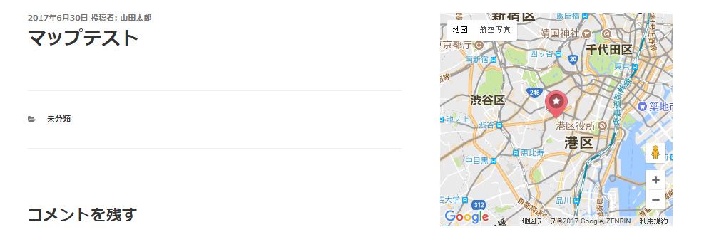 サイドバーへマップの表示