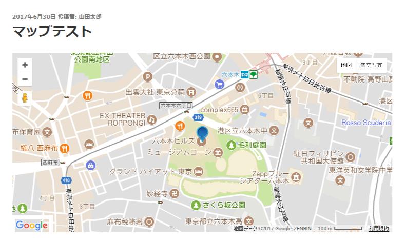 マップを表示