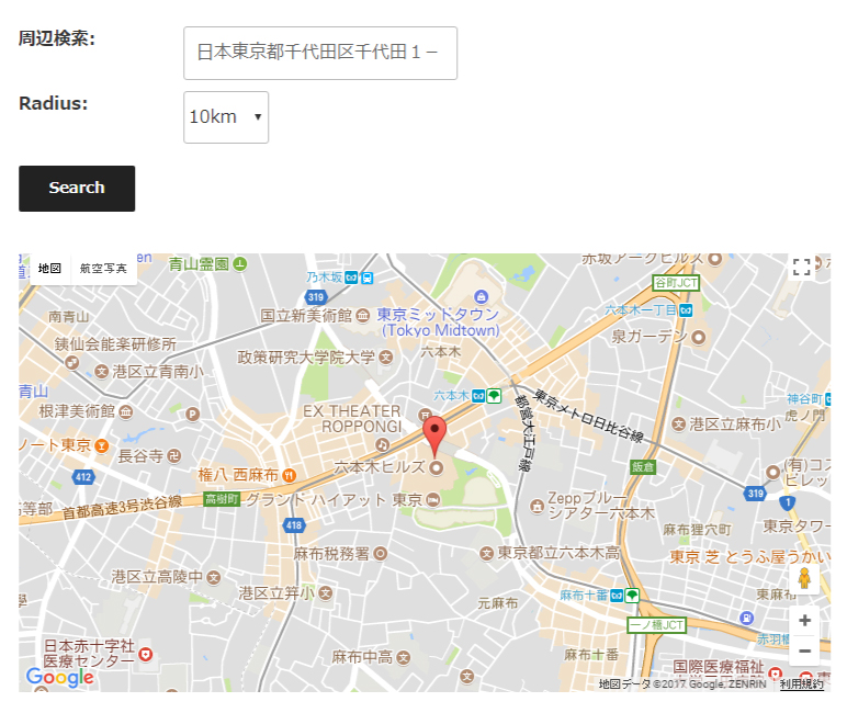 マップの表示