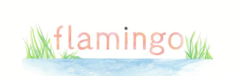 flamingo メインビジュアル